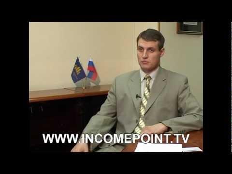 IncomePoint.tv: функции реестродержателя и депозитария