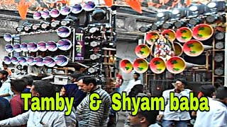 Tamby Dhumal & Shyam Baba Dhumal Ram Navmi 2018 Gondia