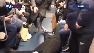 Задержаны все участники «вирусного видео» в московском метро