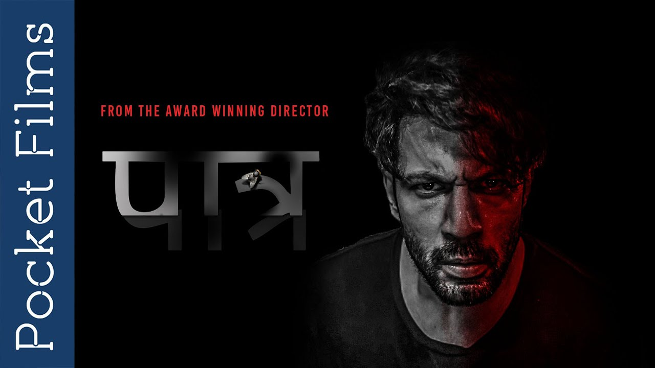 Paatr  - Psychological Thriller Short Film Ft. Sahil Anand