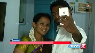 Newly weds celebrates ' Thala Pongal ' at Salem : reporter update | News7 Tamil
