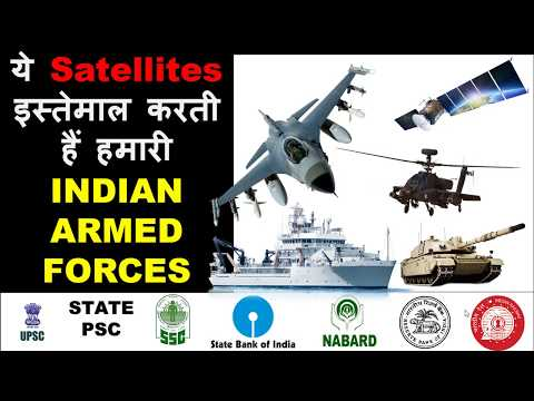 How Many Military Satellites Does Indian Armed Forces Have? Satellites Of Army Navy Air Force