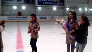Поздравление с Днём рождения красивой девочки из Славянска