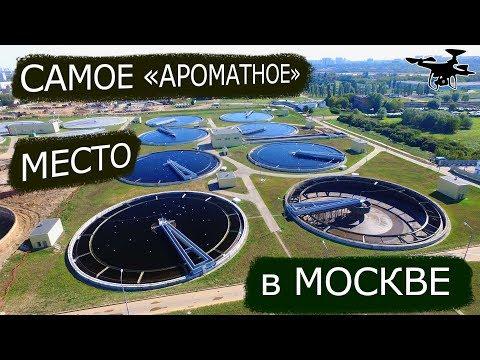 Курьяновские очистные сооружения 4K