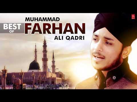 2018 Best Naats Of Farhan Ali Qadri Naats | Ramzan Naat 2018 New | Naats 2018 | Allah Allah