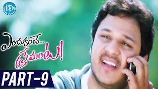Endukante Premanta Full Movie Part 9  Tamanna Ram  A Karunakaran