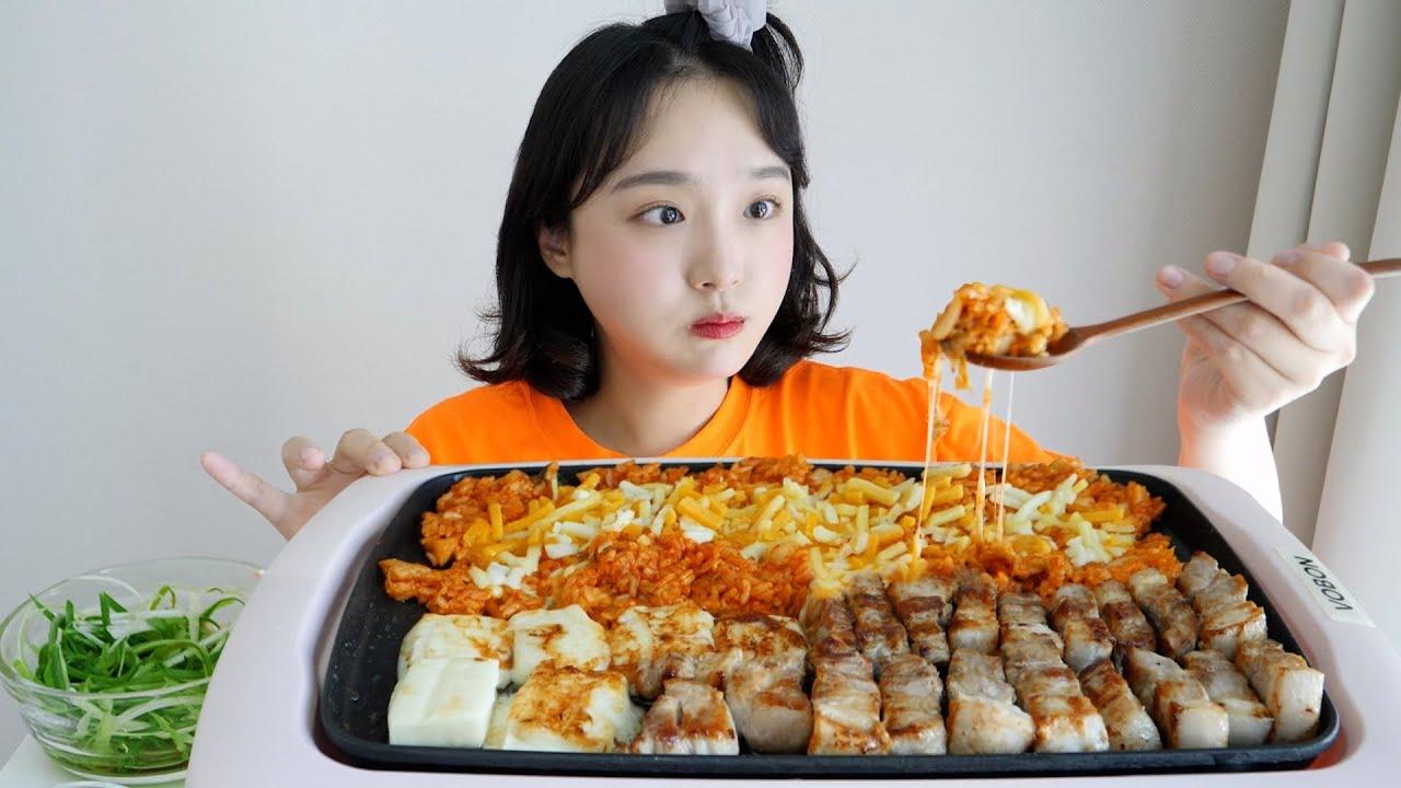두툼한 삼겹살 먹방?구워먹는치즈 그리고 볶음밥까지! ft. 언니 불판 예쁜거 샀다? REALSOUND MUKBANG | Porkbelly,Kimchi fride rice :D