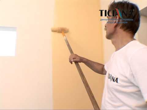 Моющаяся краска акриловая Ticiana супербелая.VOB