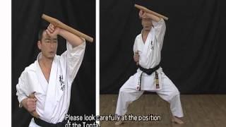 02. Tonfa Jutsu Basic Movements Basic Training