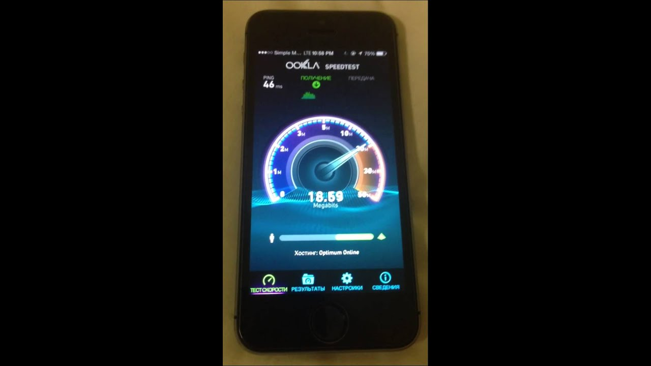 online speed test mobile