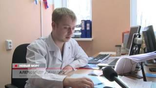 Во Владивостоке открылся новый морг(В районе городской клинической больницы № 2, больше известной как тысячекоечная, открыли новый танатологич..., 2015-12-01T10:25:23.000Z)