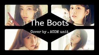 [세븐틴 커버보컬팀 마음의 나침반] 구구단 (gugudan) -  The Boots(더 부츠)