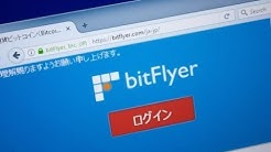 Japanese Crypto Exchange BitFlyer Reports $6.9M Loss in 2019
