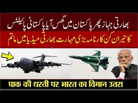 Indian Plan Land Karachi Air Port .