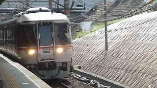 [警笛あり]JR東海 キハ85系 ワイドビューひだ 熱田回送 金山駅通過