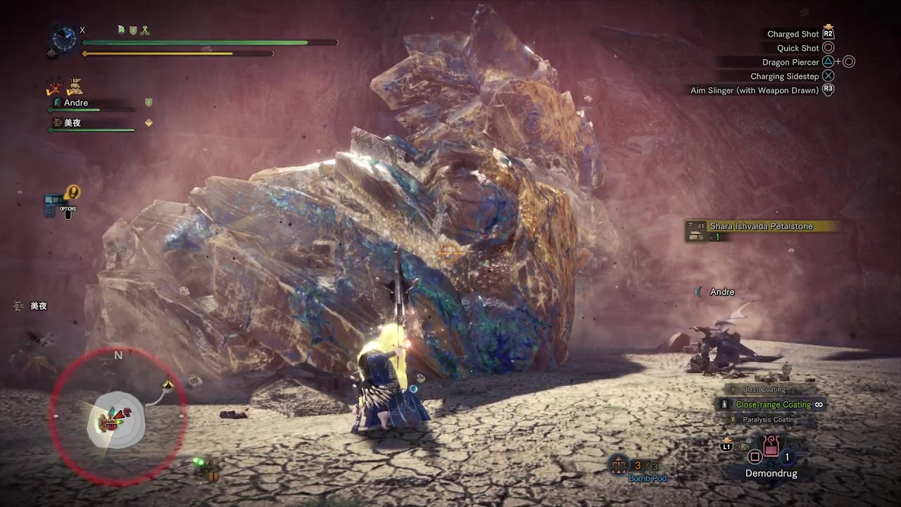 Monster Hunter World Iceborne 20201023162145 Youtube Worth noting that the entire fight as well as the ruiner repel before are taking place in the exact same locale, shara just demolishes and expands the area with his attacks troughout the fight. youtube