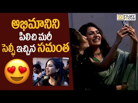 Crazy Fan Pinky Takes Selfie With Samantha At Jaanu Movie Grand Pre-Release Event - Filmyfocus.com