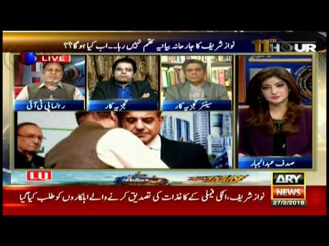 11th Hour - 27th February 2018 - Ary News