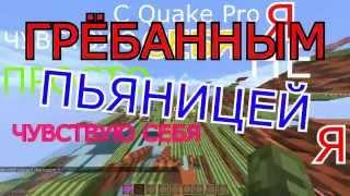 Minecraft: Карта с Котей - SONIC THE HEDGEHOG #1