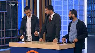 MasterChef: Ο Κουτσόπουλος καταβρόχθισε το πιάτο του Αργύρη & ο Ιωαννίδης ζήτησε μπύρα!