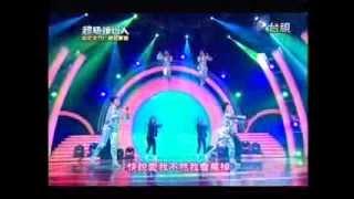 超級接班人 -曾柏軒 總冠軍-最終回《POP Corn 飛起來 ∕ 徐懷鈺 + 怪獸 ∕ 徐懷鈺 + 射手 ∕ MP魔幻力量》20131026