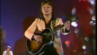 Юрий Антонов - Поверь в мечту. 1984