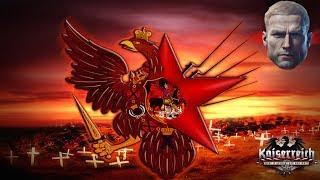 ИСТОРИЯ МИРА KAISERREICH - ГРАЖДАНСКАЯ ВОЙНА В РОССИИ