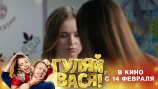 Мамочки 3 сезон 7 серия HD 1080p