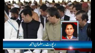 Namaz-E-Fitar and Security Report By Salman Ahmed Business Plus Exclusive