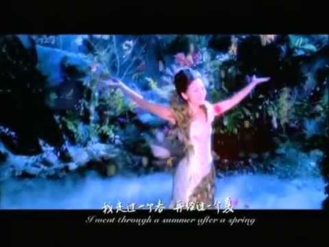 Daughter of The Moon [Miao/Hmong Romantic Songs English   Pinyin Lyrics]