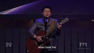 GMS Live - Jesus, I Love You