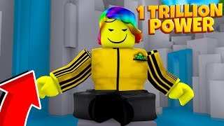 You Have To Have 1 TRILLION POWER To Train Here.. (Roblox Super Power Training Simulator)