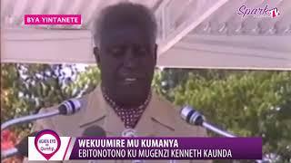 WEKUMIRE MU KUMANYA :Ebitonotono ku mugenzi Kenneth Kaunda
