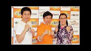 マギー・ジャッジ&白鳥久美子、地元・東北フルマラソンチャレンジ! 富...