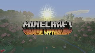 Minecraft Console OFFICIAL TRAILER Chinese Mythology Mash-Up Pack October 4th