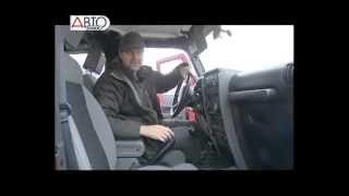 Тест-драйв Jeep Wrangler и Land Rover Defender часть 1 (AutoTurn.ru)