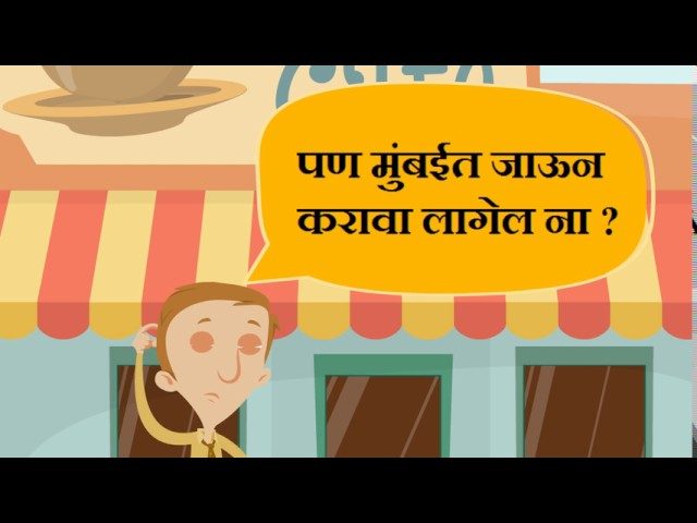 Marketing Video For Pune 1