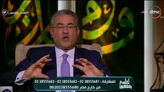 لعلهم يفقهون - د. عبد الناصر محمد يوضح الفرق بين الهروين والمخدرات