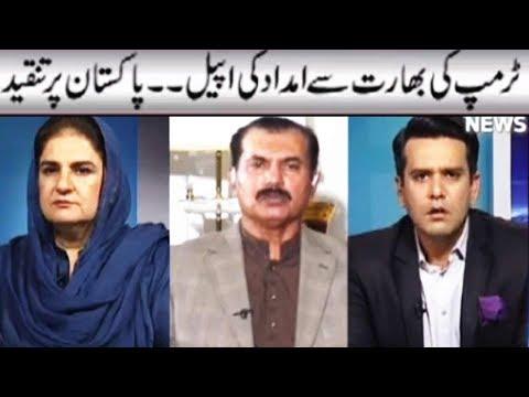 Islamabad Tonight With Rehman Azhar - 24 August 2017 - Aaj News