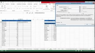 Функция ВПР(простая) в Microsoft Excel(Функция ВПР переводится, как вертикальный просмотр или просмотр по столбцам. Её функциональная задача,..., 2015-04-21T11:15:00.000Z)