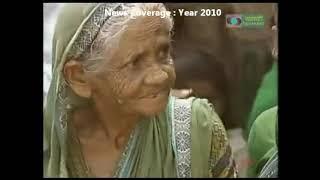Kolhapur Medical Camp - For DXB