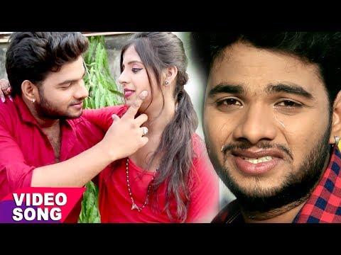 Bhail Gum Ke Badariya Naina Re - Dard Mohabbat Ke - Amit R. Yadav - New Bhojpuri Hit Songs 2017