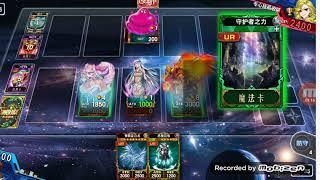 YUGI H5 : Sức mạnh Rồng Trắng