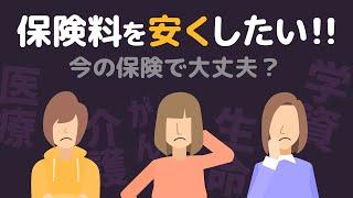 サービス詳細はこちら → http://hokensc.jp/soudan/?utm_source=youtube...