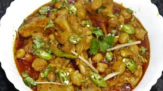 Lahori Chicken Chole | Chole with Chicken | Tasty and Delicious New Chicken Recipe