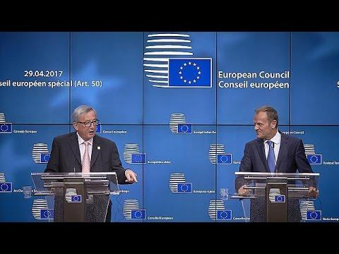قمة بروكسل: عرض للوحدة الأوروبية  - نشر قبل 15 دقيقة