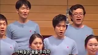 Xin Thần Linh Chúa Đến  (Nhạc Thánh Hàn Quốc)