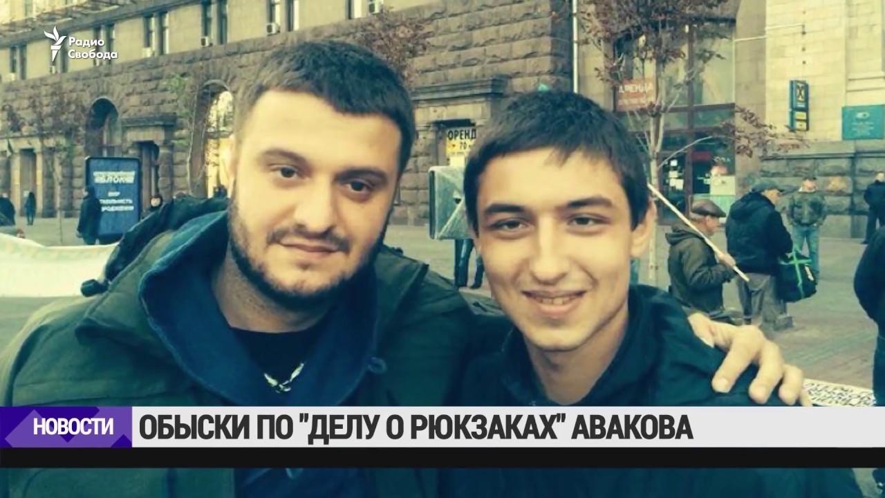 Кто замешан в аресте сына Авакова?