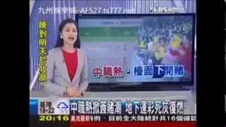 運動彩-菲律賓九州娛樂城 AF527.ts777.net