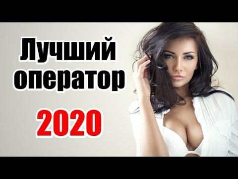 ЛУЧШИЙ СОТОВЫЙ ОПЕРАТОР В 2020 ГОДУ / Какой выбрать тариф? |  МТС, Теле2, Йота, Мегафон, Билайн